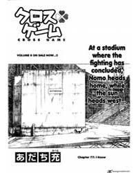 Cross Game 87 : I Know Volume Vol. 87 by Adachi, Mitsuru