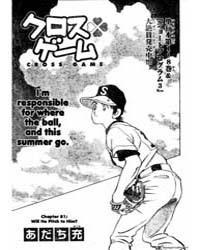 Cross Game 91 : will He Pitch to Him Volume Vol. 91 by Adachi, Mitsuru