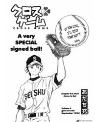 Cross Game 94 : He'Ll Come to Bat Volume Vol. 94 by Adachi, Mitsuru