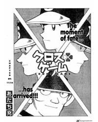 Cross Game 99 : 41227 Volume Vol. 99 by Adachi, Mitsuru