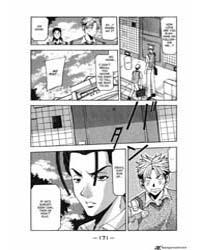 Cross Over 50: Fleeting Emotions Volume Vol. 50 by Seo, Kouji