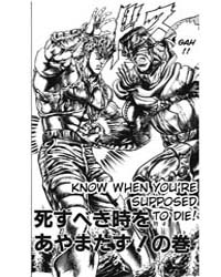 Cyber Blue 27 : Know You Are Supposed to... Volume Vol. 27 by Hara, Tetsuo; Mitsui, Ryuichi