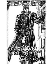 Cyber Blue 3 : a Bullet Full of Rage Volume Vol. 3 by Hara, Tetsuo; Mitsui, Ryuichi
