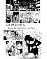 Cyborg Jiichan G 28: Wedding Anniversary... Volume No. 28 by Shigeru, Hijikata