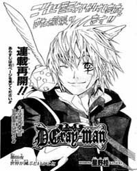 D.Gray-man 69 : What is Considered the D... Volume No. 69 by Hoshino, Katsura