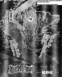 D.Gray-man 70 : Counterattack Volume No. 70 by Hoshino, Katsura