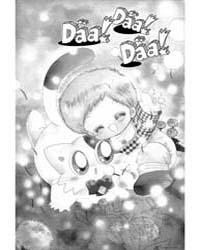 Daa! Daa! Daa! 24 Volume Vol. 24 by Kawamura, Mika