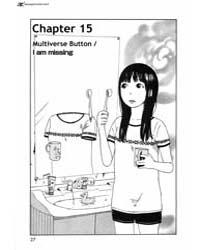 Dainana Joshikai Houkou 15: Multiverse B... Volume Vol. 15 by Tsubana