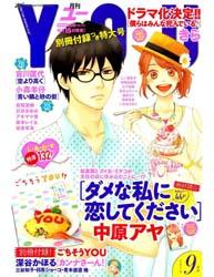 Dame Na Watashi Ni Koishite Kudasai 5 Volume No. 5 by Aya, Nakahara