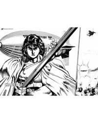 Damned 4 Volume Vol. 4 by Masanori, Kadowaki