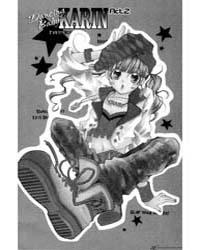 Dancing Baby Karin (Danshingu Beibi Kari... Volume No. 2 by Fujiwara, Yuka