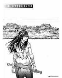 Dangu 38 Volume Vol. 38 by Joong Gi, Park