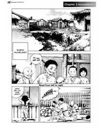 Dangu 7 Volume Vol. 7 by Joong Gi, Park