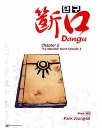 Dangu 8 Volume Vol. 8 by Joong Gi, Park