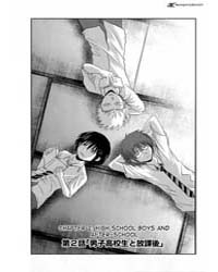 Danshi Koukousei No Nichijou 2 Volume Vol. 2 by Yasunobu, Yamauchi