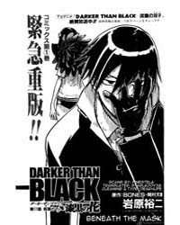 Darker Than Black (Darker Than Black: Ku... Volume No. 11 by Bones, Okamura Tensai