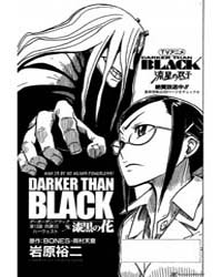 Darker Than Black Shikkoku No Hana 13 Volume Vol. 13 by Bones, Okamura Tensai