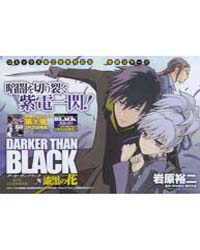 Darker Than Black Shikkoku No Hana 17: 1... Volume Vol. 17 by Bones, Okamura Tensai