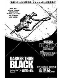 Darker Than Black (Darker Than Black: Ku... Volume No. 18 by Bones, Okamura Tensai