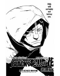 Darker Than Black (Darker Than Black: Ku... Volume No. 22 by Bones, Okamura Tensai