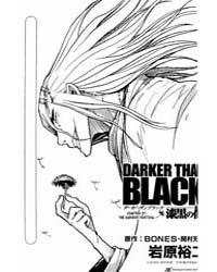 Darker Than Black (Darker Than Black: Ku... Volume No. 27 by Bones, Okamura Tensai