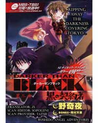 Darker Than Black 2 Volume Vol. 2 by Bones, Okamura Tensai