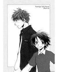 Dawn: Chilly Hands (Dawn: Tsumetai Te) :... Volume No. 5 by Shinsyu, Ueda