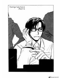 Dawn: Chilly Hands (Dawn: Tsumetai Te) :... Volume No. 6 by Shinsyu, Ueda