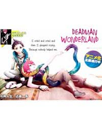 Deadman Wonderland 27 : All Nght All Nig... Volume No. 27 by Kataoka, Jinsei