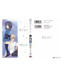 Dear 1: with You, to the Night Rainbow Volume No. 1 by Cocoa, Fujiwara