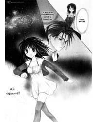 Dear 7: Alone Volume No. 7 by Cocoa, Fujiwara