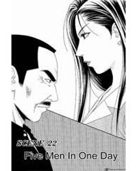 Detroit Metal City 13: Masochist Volume Vol. 13 by Wakasugi, Kiminori