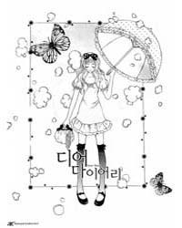 Dear Diary 1 Volume Vol. 1 by Hyun, Yoon Lee
