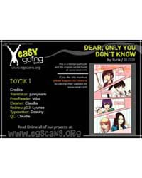 Dear, Only You Don'T Know! 1 Volume No. 1 by Yuria