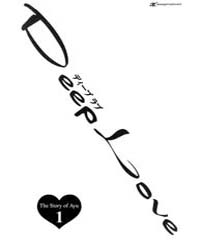 Deep Love - Ayu No Monogatari 1 Volume Vol. 1 by Yuu, Yoshii