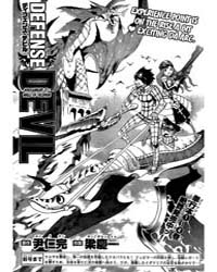 Defense Devil 49: Judgement 21 Wall of D... Volume Vol. 49 by Youn, In-wan