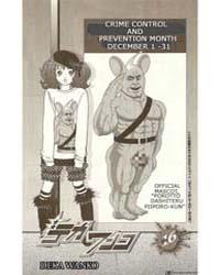Detroit Metal City 29: Dog Volume Vol. 29 by Wakasugi, Kiminori