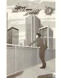 Detroit Metal City 30: Groupie Volume Vol. 30 by Wakasugi, Kiminori