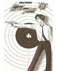 Detroit Metal City 36: Satanic Emperor 5 Volume Vol. 36 by Wakasugi, Kiminori