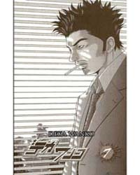 Detroit Metal City 41: Satanic Emperor 1... Volume Vol. 41 by Wakasugi, Kiminori
