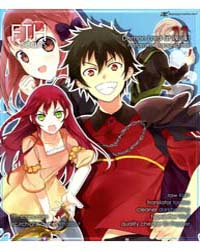 Demon Lord at Work! 11 Maou Goes to Work Volume No. 11 by Satoshi, Wagahara