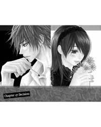 Dengeki Daisy 27 : Decision Volume No. 27 by Motomi, Kyousuke