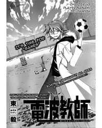 Denpa Kyoushi 10 Volume Vol. 10 by Takeshi, Azuma