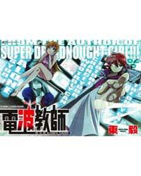 Denpa Kyoushi 1: I Started Teaching Volume Vol. 1 by Takeshi, Azuma