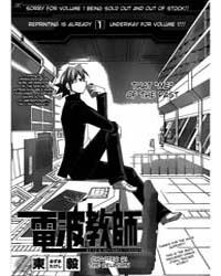 Denpa Kyoushi 21 Volume Vol. 21 by Takeshi, Azuma
