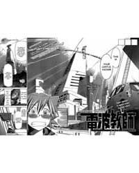 Denpa Kyoushi 22 Volume Vol. 22 by Takeshi, Azuma