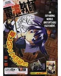 Denpa Kyoushi 44 Volume Vol. 44 by Takeshi, Azuma