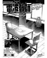 Denpa Kyoushi 50 Volume Vol. 50 by Takeshi, Azuma