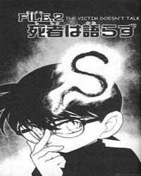 Detective Conan 244 : the Victim Doesn'T... Volume No. 244 by Aoyama, Gosho