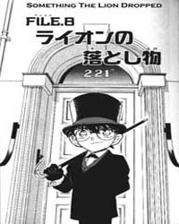 Detective Conan 325 : Something the Lion... Volume No. 325 by Aoyama, Gosho
